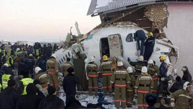 Photo of قازقستان میں طیارہ حادثے کا شکار، 15 افراد ہلاک