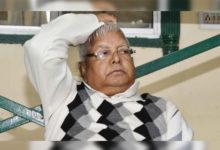 Photo of چارہ گھوٹالہ معاملہ: لالو پرساد کو جھٹکا، ضمانت عرضی خارج