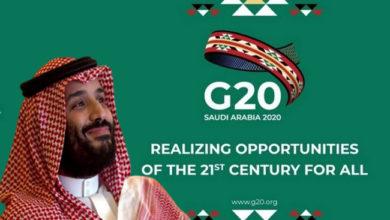 Photo of جی-20 کی صدارت حاصل کرنے والا پہلا عرب ملک بنا سعودی عرب