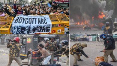 Photo of یوپی میں احتجاجی مظاہرہ تشدد میں تبدیل، اب تک 15 لوگوں کی موت