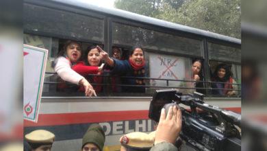 Photo of طلباء پر تشدد معاملہ: مہیلا کانگریس کا وزیر داخلہ کی رہائش پر احتجاجی مظاہرہ
