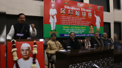 Photo of چودھری چرن سنگھ کو 'بھارت رتن' سے نوازنے کا مطالبہ