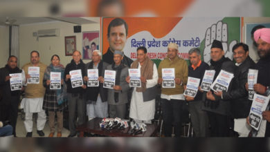 Photo of 'دہلی کانگریس' نے پیش کی 'آپ حکومت' کی پوسٹ مارٹم رپورٹ