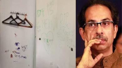Photo of ادھو ٹھاکرے کے بنگلے پر لکھے گئے نفرت آمیز کلمات