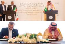 Photo of سعودی عرب اور ایران میں حج معاہدے پر دستخط