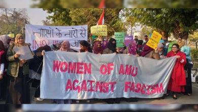 Photo of اے ایم یو: شہریت قانون کے خلاف طالبات اور خواتین کا پیدل مارچ
