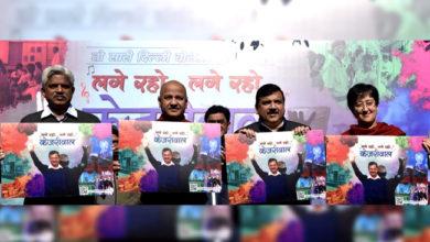 Photo of دہلی اسمبلی انتخابات 2020: کجریوال کے سامنے جیت کی تاریخ دہرانے کا چیلنج