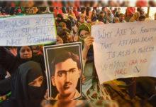 Photo of شہریت ترمیمی قانون: سبزی باغ میں 'کالے قانون' کے خلاف دھرنا و احتجاج جاری