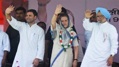 Photo of دہلی اسمبلی انتخابات: کانگریس کی سونیا سمیت 40 تشہیر کاروں کی فہرست جاری