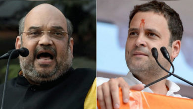 Photo of راہل کو گالی دینے کے لئے ملک نے مودی۔شاہ کو اقتدار نہیں سونپا: کانگریس