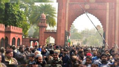 Photo of اے ایم یو: کل نمازِ جمعہ کے بعد اجتماعی قومی ترانہ کا اہتمام