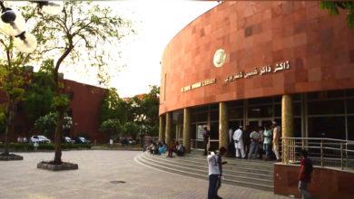 """Photo of جامعہ کے لائبریرین """"بہترین لائبریرین ایوارڈ"""" سے سر فراز"""
