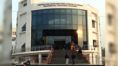 Photo of جامعہ کے پچاس طلباء UPSC مینز امتحان میں کامیاب