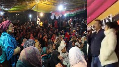 Photo of شاہین باغ: کشمیری پنڈتوں کا خاتون مظاہرین سے اظہار یکجہتی