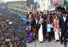 Photo of شہریت ترمیمی ایکٹ کے خلاف دارجیلنگ میں ریلی، ممتا بنرجی نے کی قیادت