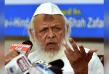 Photo of عدالت سے انصاف کی امید لگائے کروڑوں لوگوں کو مایوسی ہوئی ہے: مولانا ارشد مدنی