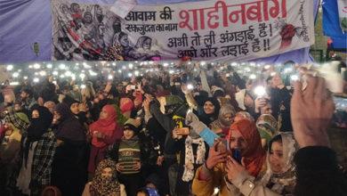 Photo of 'شاہین صفت خواتین ملک کے لئے اور سماجی انصاف قائم کرنے کیلئے باہر نکلی ہیں'