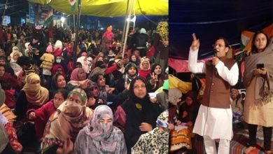 Photo of اپنے حق کیلئے لڑنا بغاوت نہیں ہوتی: سید فیصل علی