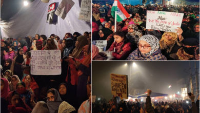 Photo of قومی شہریت قانون: شاہین باغ خواتین مظاہرین کی حمایت میں پہنچے یوگندر یادو