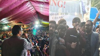 Photo of جامعہ اور شاہین باغ مظاہرین کی حوصلہ افزائی کیلئے پہنچے فلم ساز انورگ کشیپ