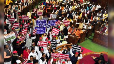 Photo of یوپی اسمبلی: بجٹ سیشن کے دوران اپوزیشن کا ہنگامہ، سی اے اے و مہنگائی کے خلاف نعرے بازی