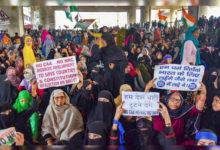 Photo of سی اے اے کے خلاف جعفرآباد میٹرو کے نیچے مظاہرہ
