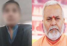 Photo of عصمت دری معاملہ: مشکل میں سوامی چنمیانند، مقدمہ دہلی منتقل کرنے پر سماعت 2 مارچ کو