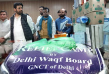 Photo of دہلی تشدد: فساد متاثرین کی امداد کیلئے آگے آیا دہلی وقف بورڈ