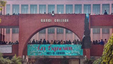 Photo of گارگی کالج چھیڑخانی معاملہ: سبھی ملزمین کو ضمانت