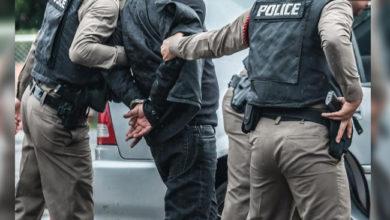 Photo of جرمنی: مسلمانوں پر حملہ کے منصوبہ کا انکشاف، کئی انتہا پسند گرفتار