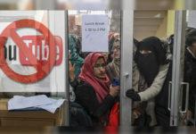 Photo of کشمیر: یوٹیوب تک رسائی ممکن نہ ہونے سے طلبا پریشان