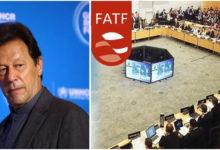 Photo of ایف اے ٹی ایف کی گرے لسٹ میں رہے گا پاکستان