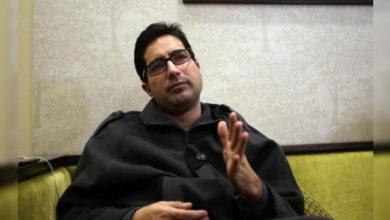 Photo of تفسیر قرآن اور کتابوں کے مطالعہ میں مصروف شاہ فیصل
