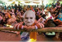 Photo of 'سنگھیوں' کی آنکھ میں کھٹک رہا ہے شاہین باغ کا مظاہرہ