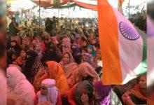 Photo of 'شاہین باغ' بند ہوگیا تو پورے ملک کے 'شاہین باغ' کے ساتھ دھوکہ ہوگا: مظاہرین