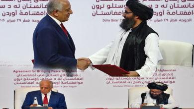Photo of امریکہ نے طالبان کے درمیان تاریخی امن معاہدے پر کئے دستخط
