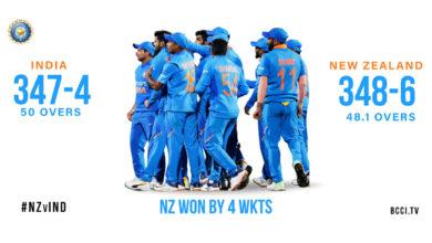 Photo of ہندوستان بمقابلہ نیوزی لینڈ: پہلے ون ڈے میں ٹیم انڈیا کی شکست
