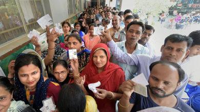 Photo of دہلی اسمبلی انتخابات: ووٹنگ جاری، 3.30 بجے تک 41 فیصد پولنگ