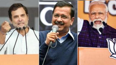 Photo of دہلی اسمبلی انتخابات: راجدھانی میں کس کا راج، فیصلہ کل