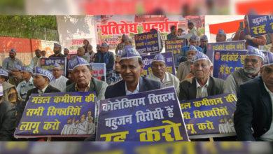 Photo of بہوجن متحد ہوکر اعلی عدلیہ میں ریزرویشن کا مطالبہ کریں: ڈاکٹر ادت راج