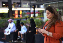 Photo of سعودی عرب میں نسائی آزادی کی لہر