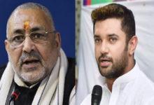 Photo of متنازع بیانات سے پرہیز کریں لیڈران، دہلی الیکشن میں پارٹی دیکھ چکی ہے اپنا حشر: چراغ پاسوان