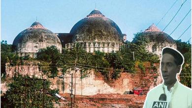 Photo of بابری مسجد کے لئے زمین اصل ایودھیا میں دی جانی چاہئے: اقبال انصاری