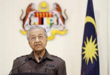 Photo of ملیشیا کے وزیراعظم مہاتیر محمد کے استعفیٰ کا اعلان