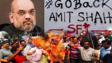 Photo of کولکاتا: امیت شاہ کی آمد پر احتجاج ومظاہرے، لگے'امت شاہ گو بیک' کے نعرے