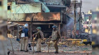 Photo of منظم سازش کے تحت کرائے گئے دہلی فسادات