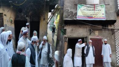 Photo of دہلی فسادات: 1984 کے سکھ فساد کی طرز پر متاثرین کو دیا جائے معاوضہ
