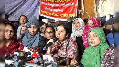 Photo of دہلی کے فرقہ وارانہ فسادات کی ہو منصفانہ تحقیقات