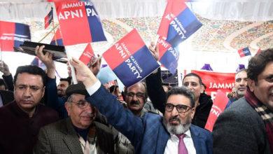 Photo of 'جموں کشمیر اپنی پارٹی' کے نام سے نئی سیاسی جماعت کا اعلان