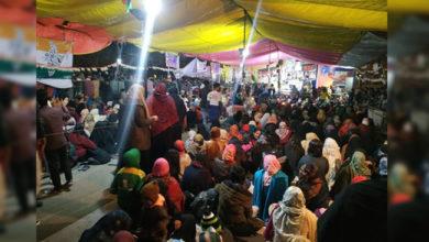 Photo of سے اے اے مظاہرین نے دہلی فسادزدگان کیلئے پیسے اکٹھا کرکے منایا عالمی یوم خواتین